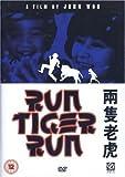 echange, troc Run Tiger Run [Import anglais]