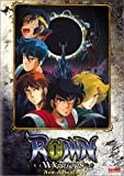 Ronin Warriors - OVA Volume 1