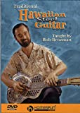 Traditional Hawaiian Guitar [DVD]