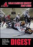 アジアリーグアイスホッケー 2007-2008 シーズンダイジェスト [DVD]