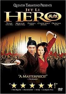 Hero [Import]