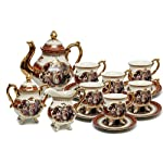 Royal Porcelain 15-Piece Antique RED Vintage Dining Tea Cup Set, Service for 6, Handmade & Hand-Painted, 24K Gold Bone China Tableware