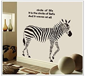 OneHouse Circle of Life Quote Zebra Wall Mural Home Decor Sticker by OneHouse