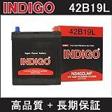 INDIGOバッテリー[42B19L] バモス【型式LA-HM1 H13.08~H15.04 E07Zエンジン 寒冷地仕様車 AT】
