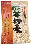 西田精麦 胚芽押麦 350g×8袋