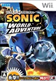 echange, troc Sonic World Adventure[Import Japonais]