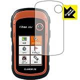 �'�'����ی�t�B���� �wCrystal Shield GARMIN eTrex 10J/20J/30J�x