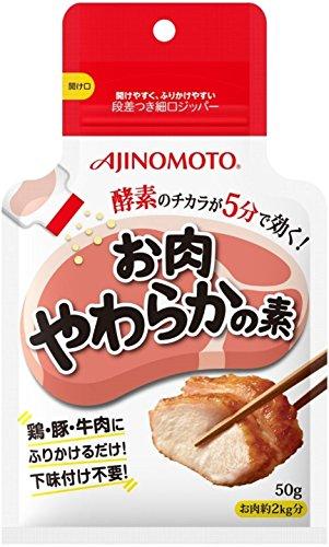 http://macaro-ni.jp/26450