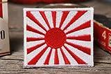 十六条旭日旗 刺繍ワッペン 日の丸 海上自衛艦旗