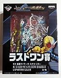 一番くじ 仮面ライダーシリーズ R/D 仮面ライダーW&電王 ラストワン賞 仮面ライダーW ルナトリガー