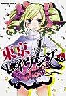 東京レイヴンズ 第6巻 2012年10月24日発売