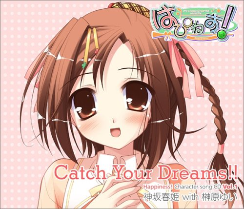 Catch You Dreams!! Happiness! Character song CD vol.1 �����ɱ with �縶�椤