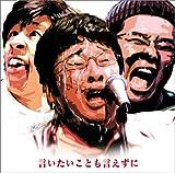 �����������Ȥ��������(DVD��)