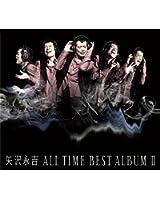 【Amazon.co.jp限定】ALL TIME BEST ALBUM Ⅱ (オリジナルB2両面ポスター付き)