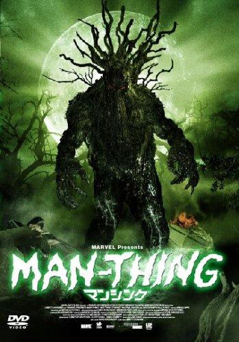 MARVEL Presents 巨大怪物 マンシング
