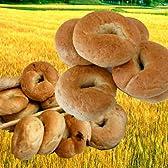 ベーグル 天然酵母本格ベーグル激安わけあり福袋セット チョコ、ごま他6種類各2個12個業務用ミックス福袋