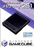 ゲームキューブ用メモリーカード251
