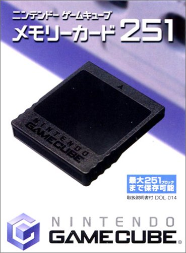 Nintendo Gamecube Memory Card 251