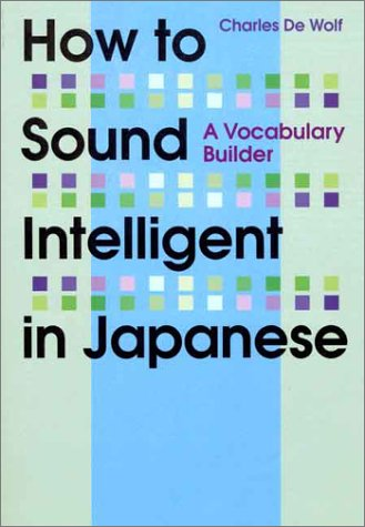 日本語の知的表現 新装版 (Kodansha's Children's Classics)