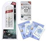 【Amazon.co.jp数量限定】デオナチュレ ソフトストーンセット (足指さらさらクリームミニ 8g + 足指さらさらクリームサンプル付)