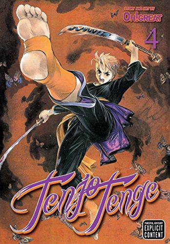 Tenjo Tenge, Vol. 4 (Tenjho Tenge #7-8)