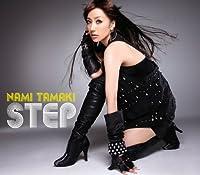 「STEP(初回限定盤)(DVD付)」
