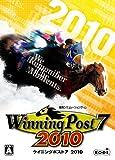 Winning Post 7 2010 / コーエーテクモゲームス