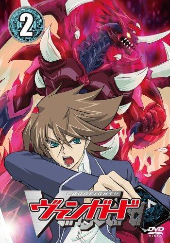 カードファイト!! ヴァンガード 02(第5話 第8話)