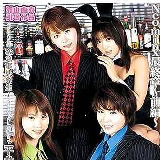Neo MINX(5) [DVD]