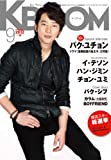KBOOM(ケーブーム)2012年9月号【雑誌】