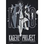カゲロウプロジェクト メカクシ団2013キャラクタークリアファイル(カノ)