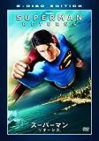 スーパーマン・リターンズ 特別版(2枚組) [DVD] (商品イメージ)