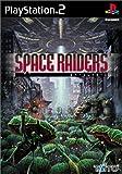 「スペースレイダース」の画像