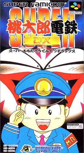 スーパー桃太郎電鉄DX