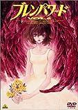 ブレンパワード Vol.6 [DVD]