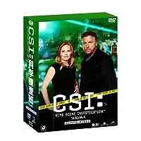 CSI:科学捜査班 シーズン4 コンプリートBOX-1 [DVD]