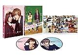 【Amazon.co.jp限定】オオカミ少女と黒王子 DVD  プレミアム・エディション(2枚組)(オリジナル特典映像DVD DISC付)