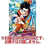 ドラゴンボール ヒーローズ カードグミ13 [JPBC3-02.孫悟飯:青年期](単品)