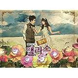 Cheongdamdong Alice Part II