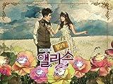 清潭洞アリス 韓国ドラマOST Part.2 (SBS) (韓国盤)