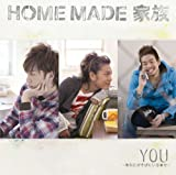 FUN HOUSE feat. KAME (from KAME & L.N.K), TUT-1026, HOZE (from SMELLS GOOD)♪HOME MADE 家族