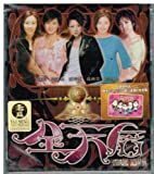 Karaoke VCD Format By Sammi Cheng And Gigi Leung