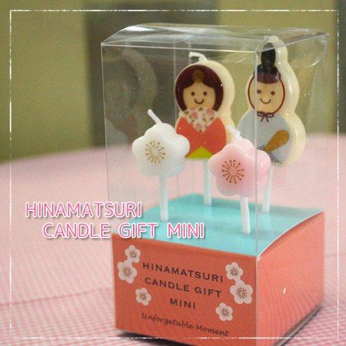 ひな祭りキャンドルミニ「HINAMATSURI CANDLE MINI」飾ればお雛ケーキのできあがり