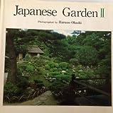 四季日本の庭―大橋治三写真集 (続)