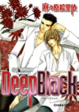 Deep Black (キャラコミックス) (キャラコミックス)