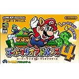 無料ゲーム ゲームボーイアドバンス GBA ROM Download スーパーマリオアドバンス4 [Super Mario Advance 4 JPN GBA ROM]