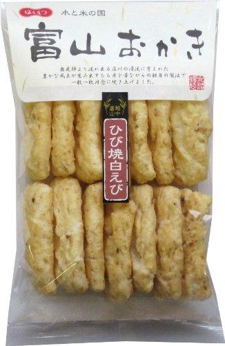 北越 富山おかき ひび焼白えび 14枚×8袋