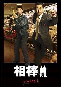 Amazon.com: 相棒 season 1 DVD-BOX: Movies & TV