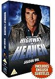 Highway To Heaven - Season One [UK DVD]