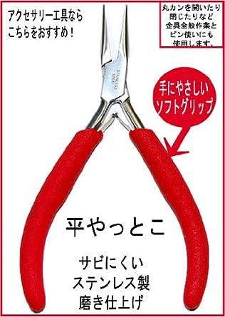 Amazon.co.jp | アクセサリー工具 ...
